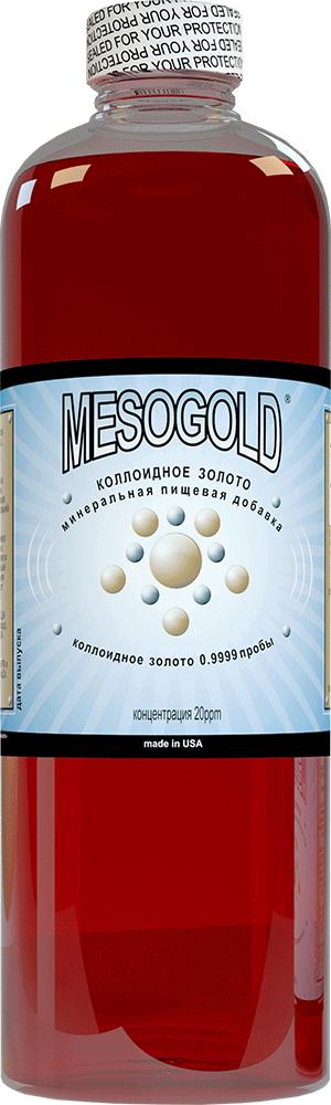 MesoGold®